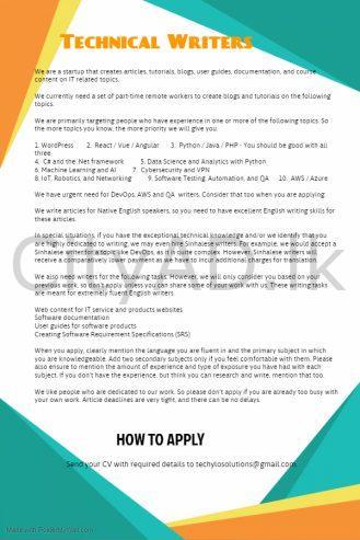 Technical-writer-Job-1-1